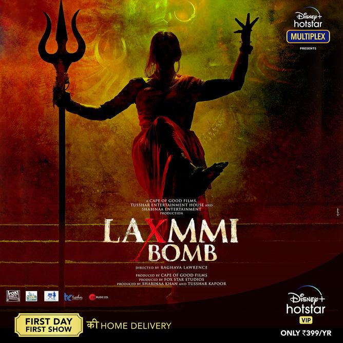 अक्षय कुमार का तोहफा - Laxmmi Bomb का Trailer हुआ रिलीज, आप हॉरर और कॉमेडी के बीच फंस जाएंगे।