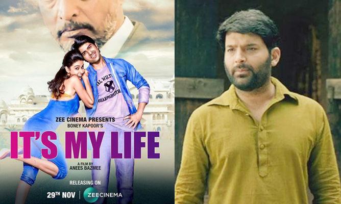 13 साल के बाद अब रिलीज होगी कपिल शर्मा की डेब्यू फिल्म It's My Life