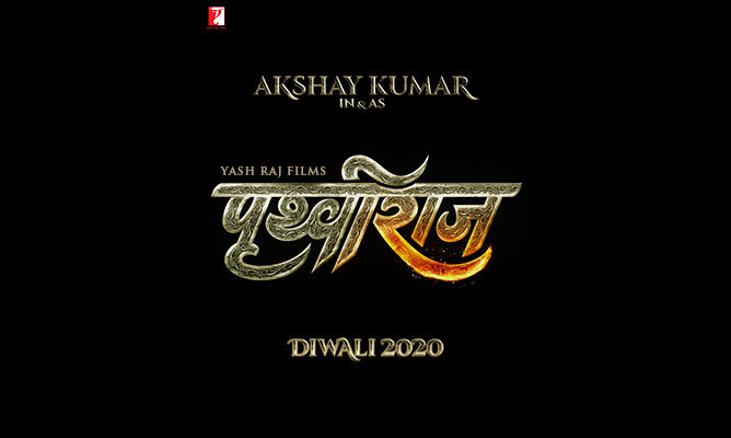 Prithviraj movie poster - LinkPe