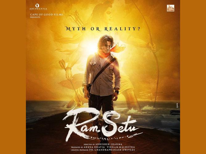 Ram Setu movie poster - LinkPe