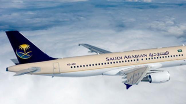 الخطوط السعودية استفسار عن حالة الحجز - كراسة
