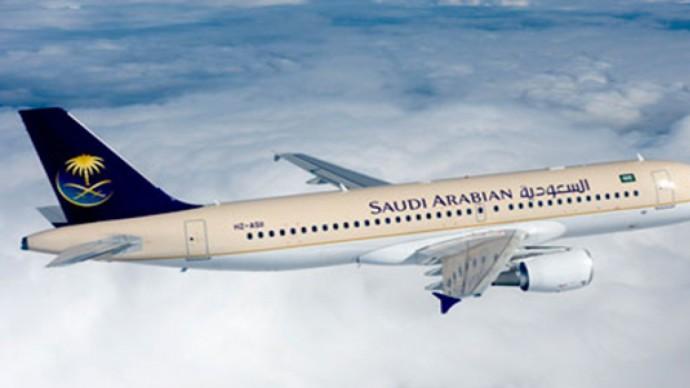 الخطوط السعودية استفسار عن حالة الحجز