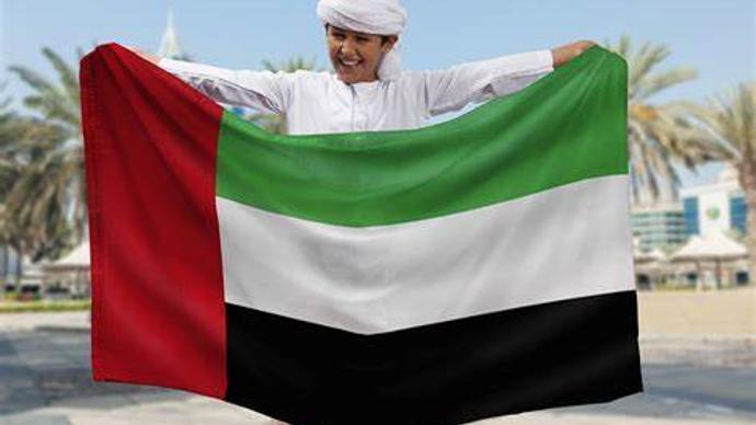 كلمة عن اليوم الوطني الاماراتي 2020 ... شعار اليوم الوطني في الامارات 49
