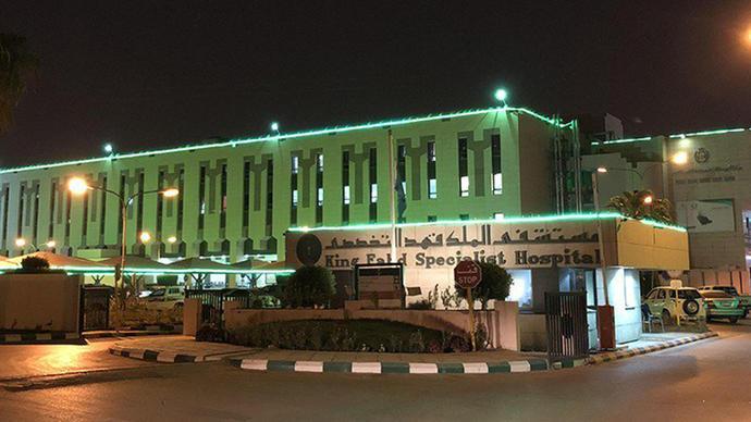 مستشفى الملك فهد العسكري بجدة حجز مواعيد بخطوات سهلة