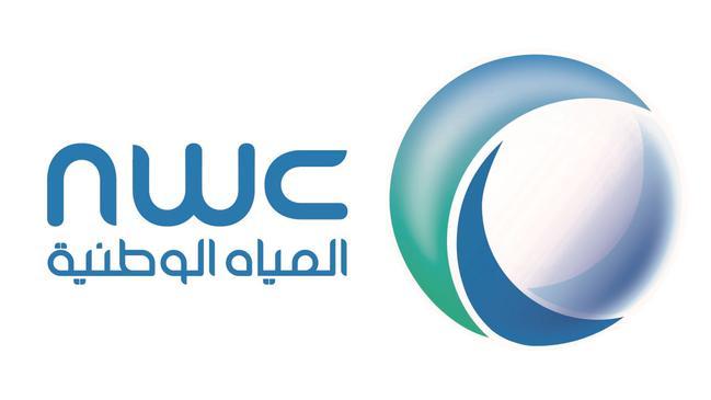 رسوم تركيب عداد مياه السعودية - كراسة