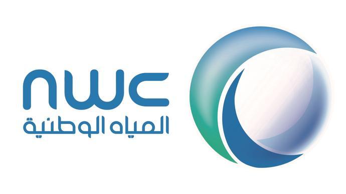 رسوم تركيب عداد مياه السعودية