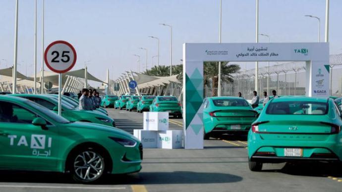 تطبيقات سيارات الأجرة في السعودية