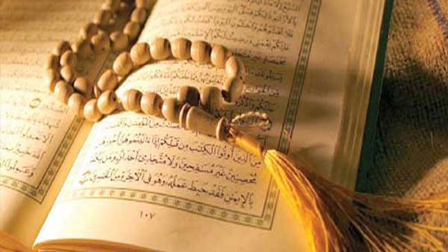 خطبة محفلية عن تكريم الفائزين بمسابقة حفظ القران الكريم - كراسة