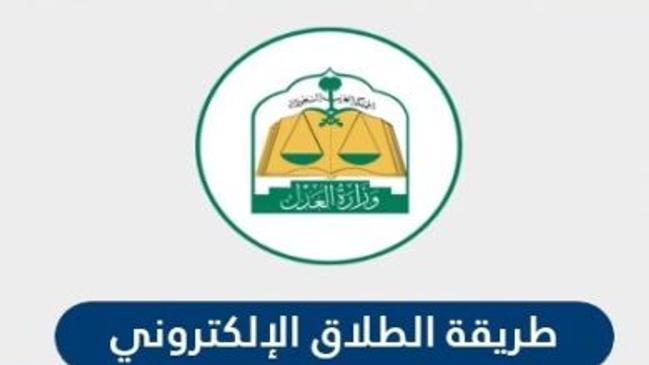 الاستعلام عن القضايا المرفوعة ضدكم في دولة الكويت gov.kw - كراسة