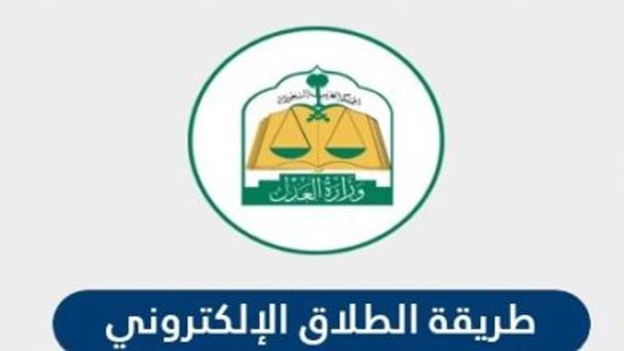 الاستعلام عن القضايا المرفوعة ضدكم في دولة الكويت gov.kw