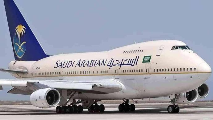 استعلام عن تذكرة الكترونية الخطوط السعودية