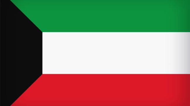 موضوع تعبير عن معالم الكويت  - كراسة