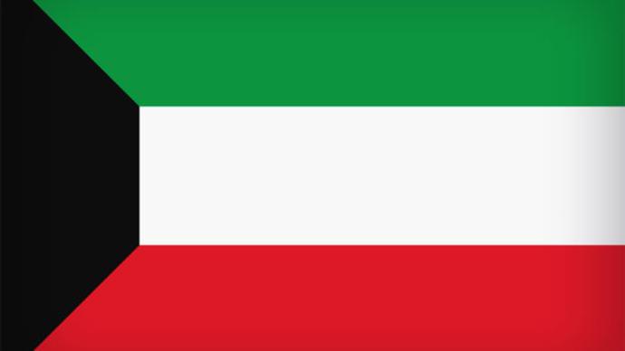 موضوع تعبير عن معالم الكويت