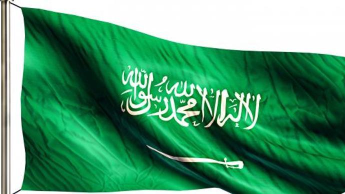 كلمة بمناسبة اليوم الوطني السعودي