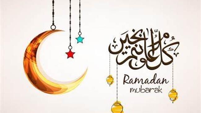 دعاء عن دخول شهر رمضان 1442 - كراسة