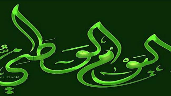 عبارات جميلة عن اليوم الوطني السعودي - كراسة