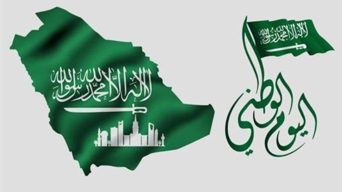 عبارات تهنئة لليوم الوطني السعودي