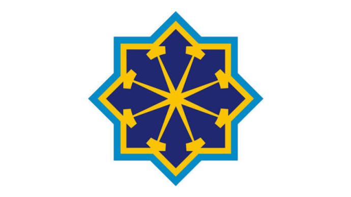 الهيئة العامة للمعلومات المدنية دفع الرسوم الكويت