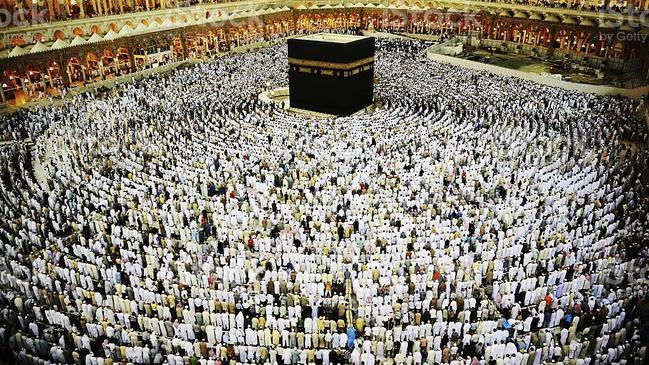 تكلفة الحج من داخل السعودية 2021 - كراسة