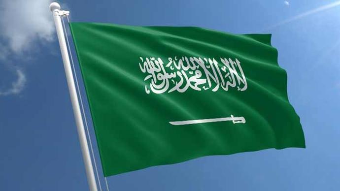 استعلام عن طلب زيارة عائلية مقدم الى وزارة الخارجية السعودية