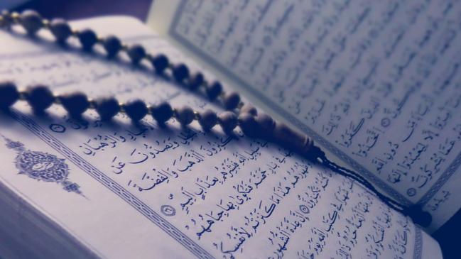 من رتب سور القرآن الكريم كما هي الآن في المصحف - كراسة