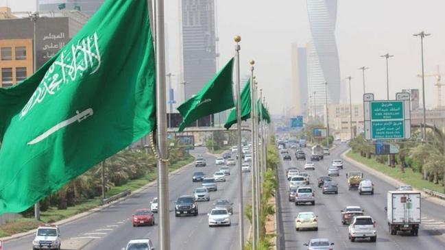 بحث عن المملكة العربية السعودية - كراسة