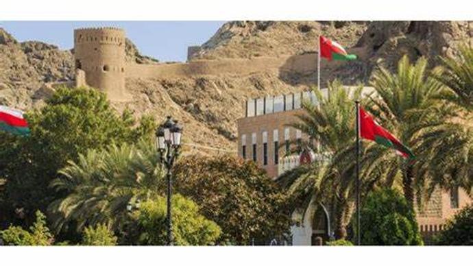 كم عدد المحافظات الادارية في سلطنة عمان
