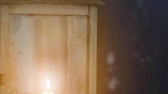 تهنئة رسمية بمناسبة رمضان