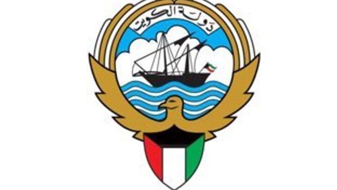 دوام رياض الاطفال في الكويت