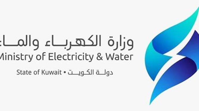 دفع فواتير الكهرباء الكويت من خلال رابط دفع فواتير الكهرباء
