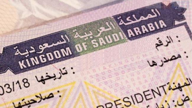 مدة صلاحية تاشيرة الزيارة العائلية قبل نزولها على جواز السفر - كراسة