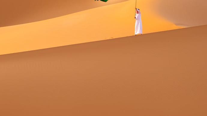رسائل واتس اب العيد الوطني السعودي ١٤٤٢ جديدة ومميزة