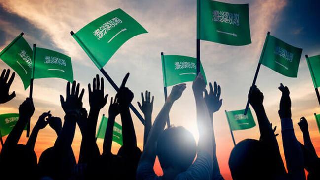 اسئلة عن اليوم الوطني للمملكة العربية السعودية 91 - كراسة
