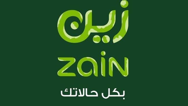 دفع فواتير زين الكويت خدمة الدفع السريع - كراسة