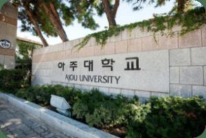 10. Ajou University