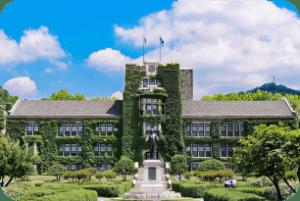 5. Yonsei University