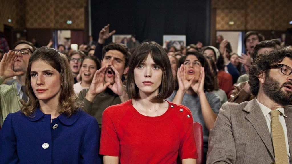 "Image from the movie ""O Formidável """