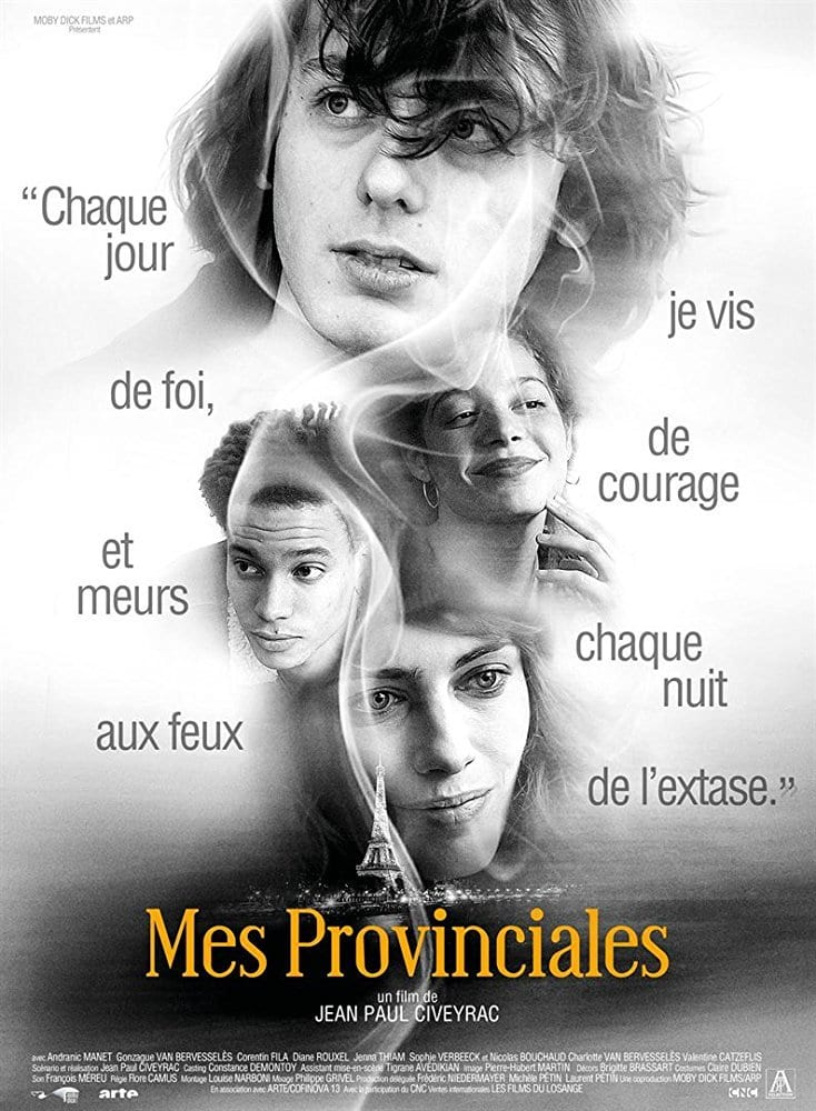 "Poster for the movie ""Paris 8"""