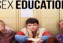 Sex Education: terceira temporada promete momentos especiais para Jackson