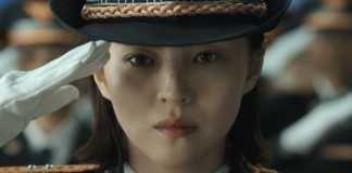 'My Name': Nova série coreana da Netflix estreia