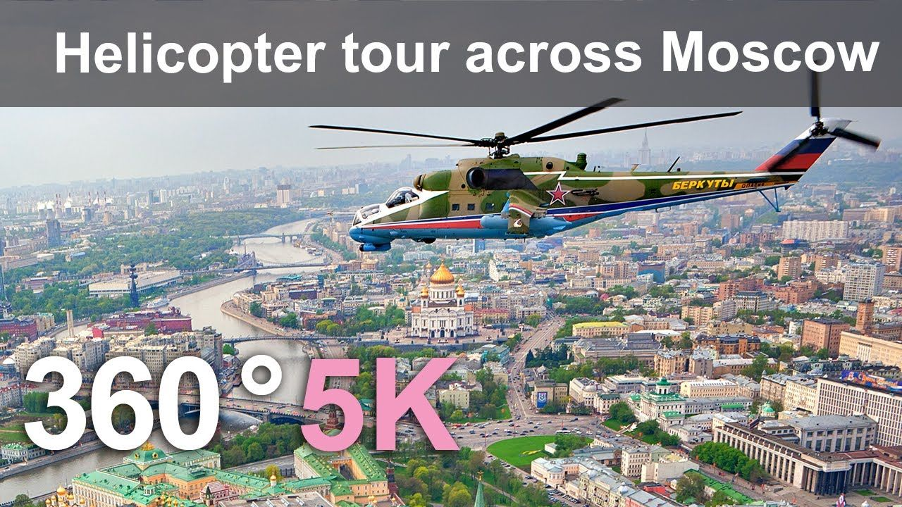 Amazing 360° Helicopter Tour of Moscow's Victory Day Parade