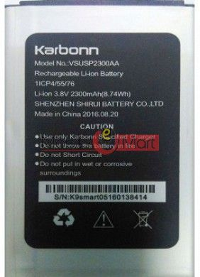Mobile Battery For Karbonn K9 Smart