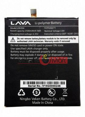 Mobile Battery For Lava LEB050