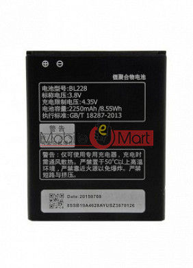 Mobile Battery For Lenovo A558T