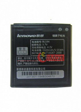 Mobile Battery For Lenovo A668T