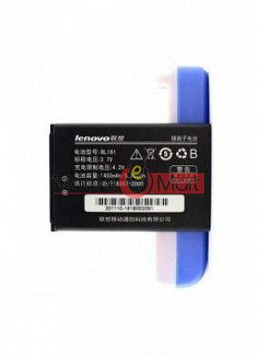 Mobile Battery For Lenovo A66T