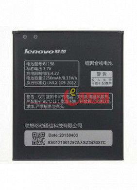 Mobile Battery For Lenovo A678T