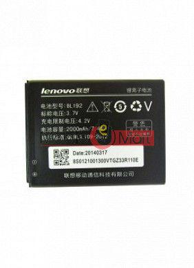 Mobile Battery For Lenovo A750