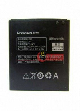 Mobile Battery For Lenovo A750E