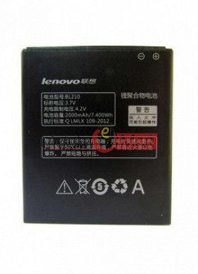 Mobile Battery For Lenovo A770e